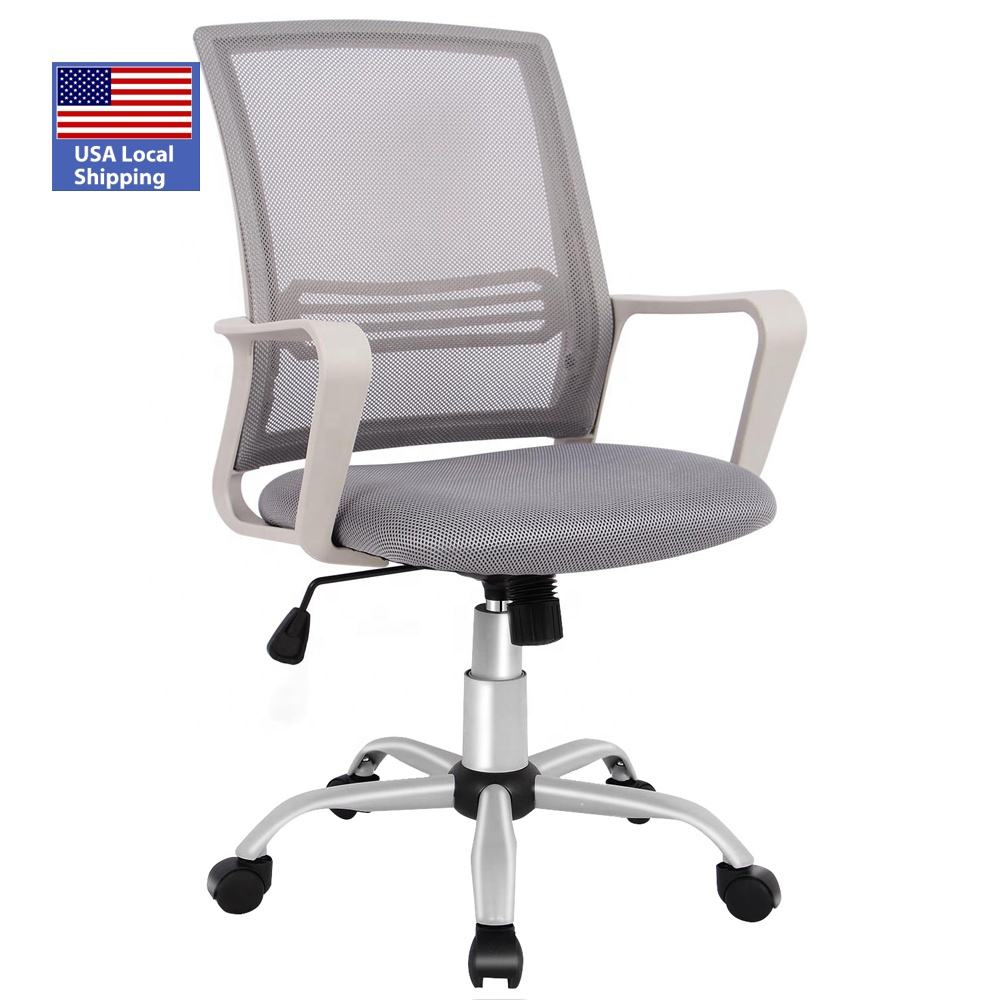 USA Local Shipping Mesh Office Chair with Adjustable Armrest Lumbar Support mid-back Swivel Task Desk Chair Computer Chair