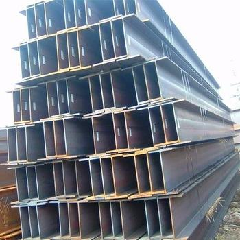structural H beam iron astm a992 construction H-beam steel