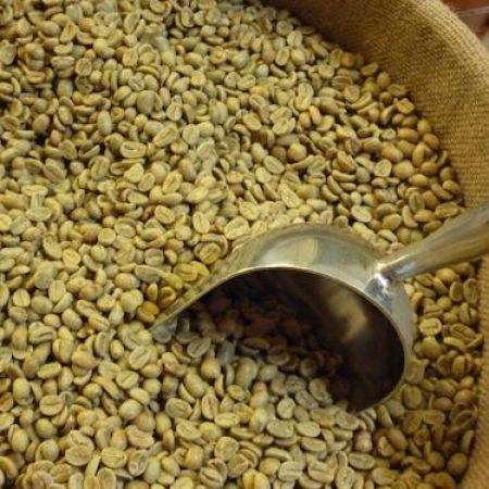 Unroasted Arabica Coffee From Brazil