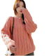 Korean Fashion Style Solid Color With Cable Striped Knit Sweater For Women