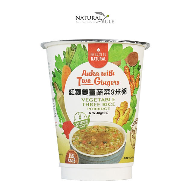 top quality healthy instant congee with anka ginger sauce