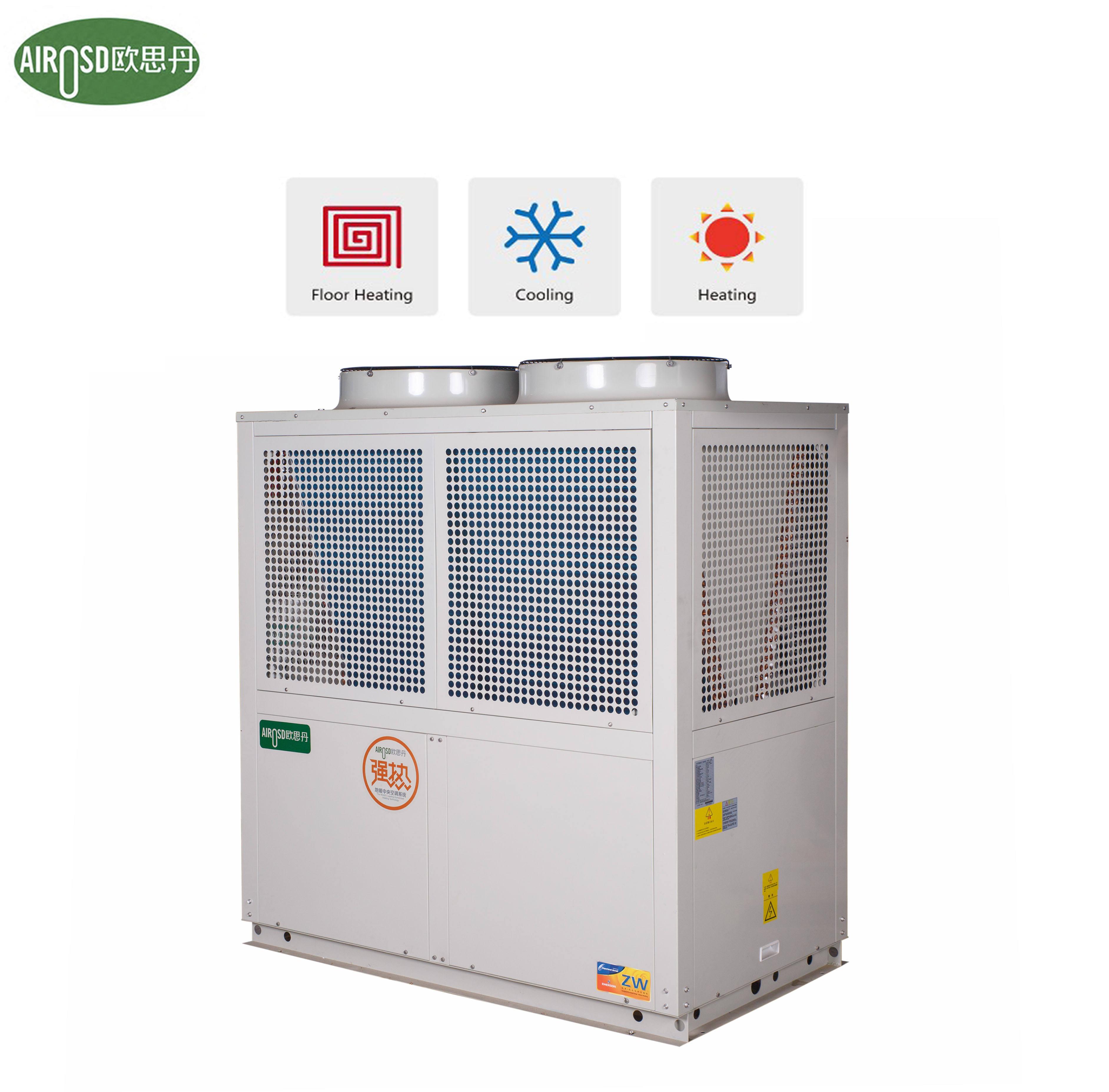 OEM uso clásico con-35C de calor comercial y la bomba de calor de refrigeración 15HP