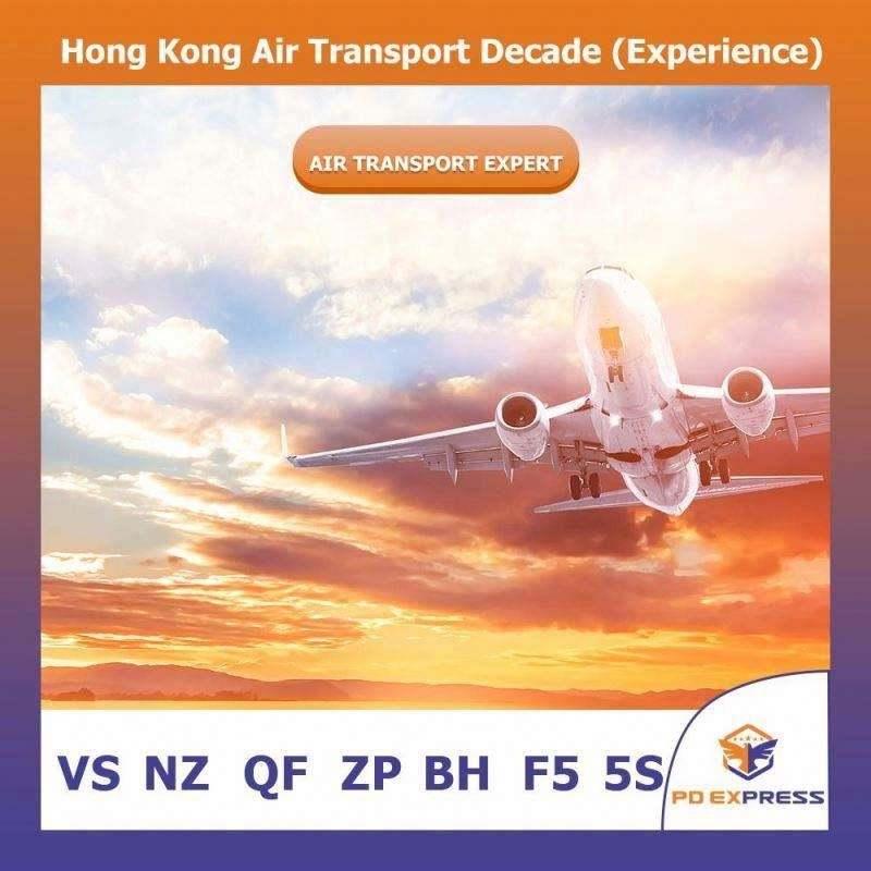 China FBA Amazon Express/Air Shipping to USA/France/Germany/Spain/Shipping