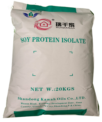 Soy protein concentrate prices food grade soy protein concentrate