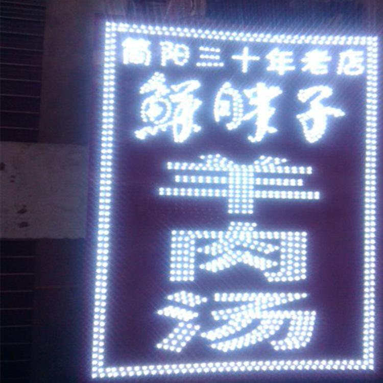 OneRed ronda de negocios caja de luz de publicidad signos