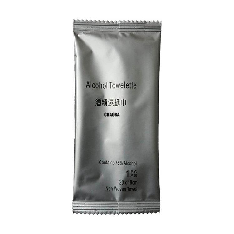 CHAOBA mejor venta lavado a mano antibacteriano Mano Limpia desinfectante toallitas de alcohol 75%