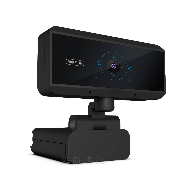 Горячее надувательство веб-камеры настольных игр прямые трансляции микрофона ноутбук ПК Full HD 1080P USB веб-камера