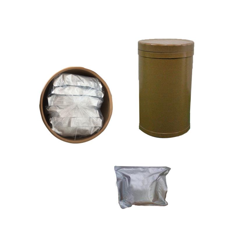 100% чистая гидролизованная гиалуроновая кислота, кислота гиалуроновая для кожи
