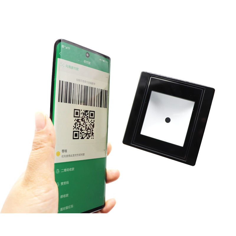 1D/2D-QR-Code RFID-Karten-Barcode-Scanner <span class=keywords><strong>leser</strong></span> mit RS232/USB/RS485/Wiegand/WIFI-Kommunikation schnitts telle