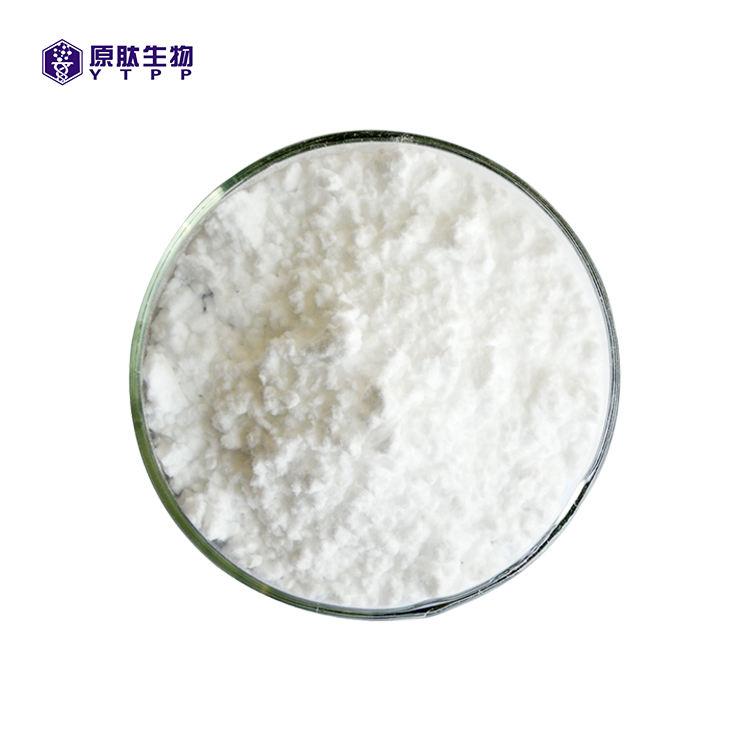 중국 화장품 학년 저분자 최고의 피부 미백 100% pure 가수 분해 콜라겐 파우더