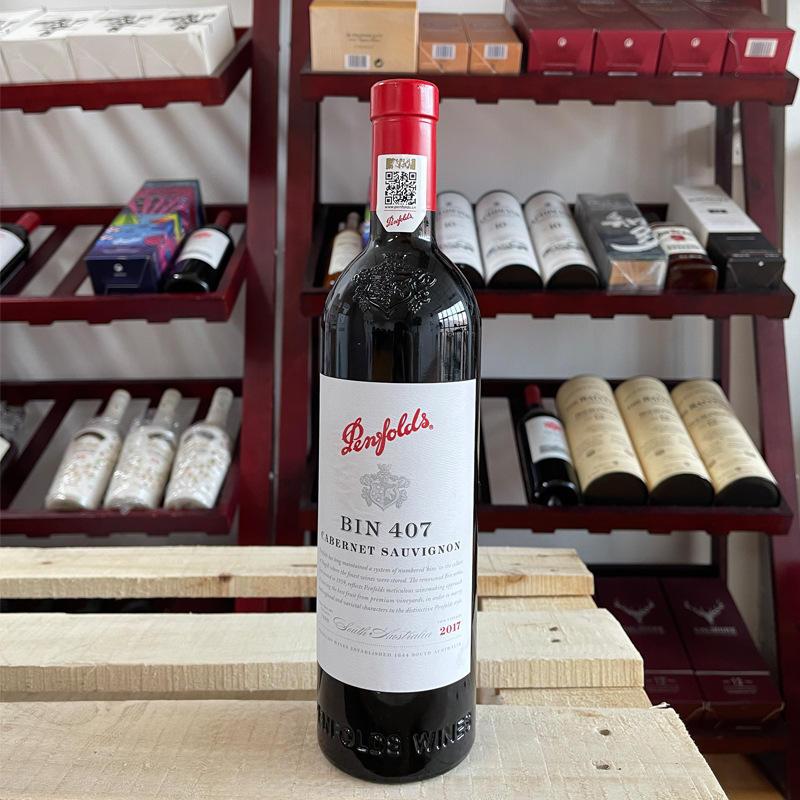 Best selling Penfolds from Australia BIN2 / 128 / 138 / 389 / 407 / 707 colan mountain wine