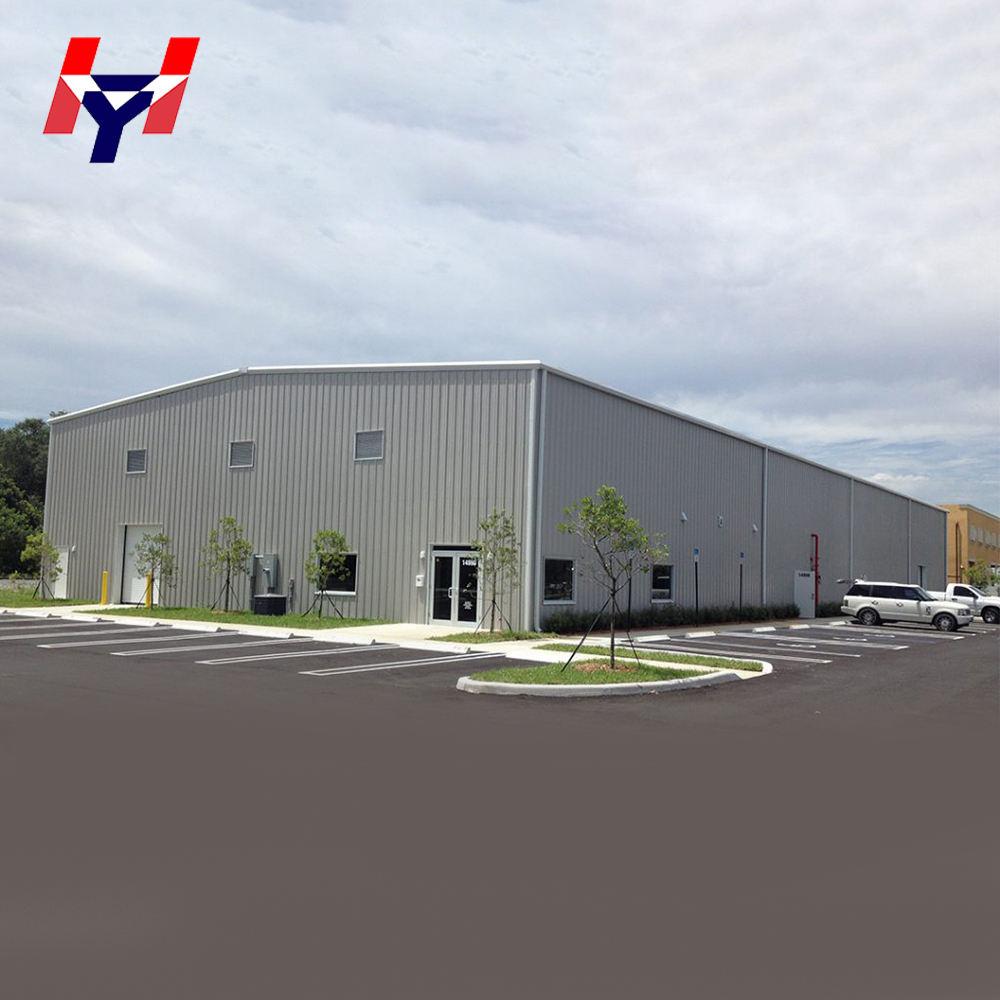 H 鋼フレーム建築設備鋼構造機械ワークショップ、倉庫