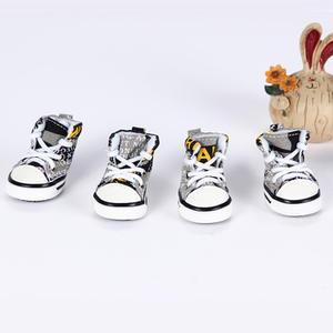 Charmant et amusant chien chaussures nike Online Customization ...