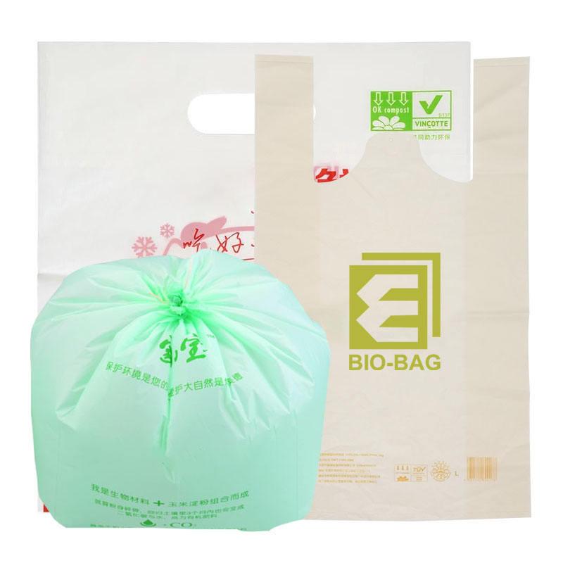 カスタム印刷パックポーチ D2W 卸売バイオ分解性包装 Bolsas 生分解性ビニール袋