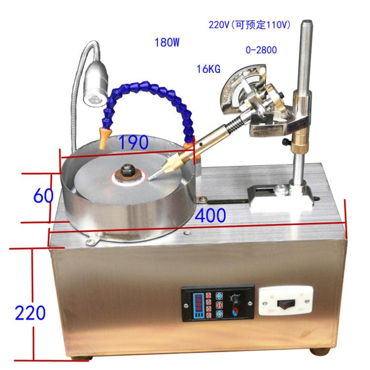 LS-0066 lapidaire équipement pierres précieuses facettes machine de polissage