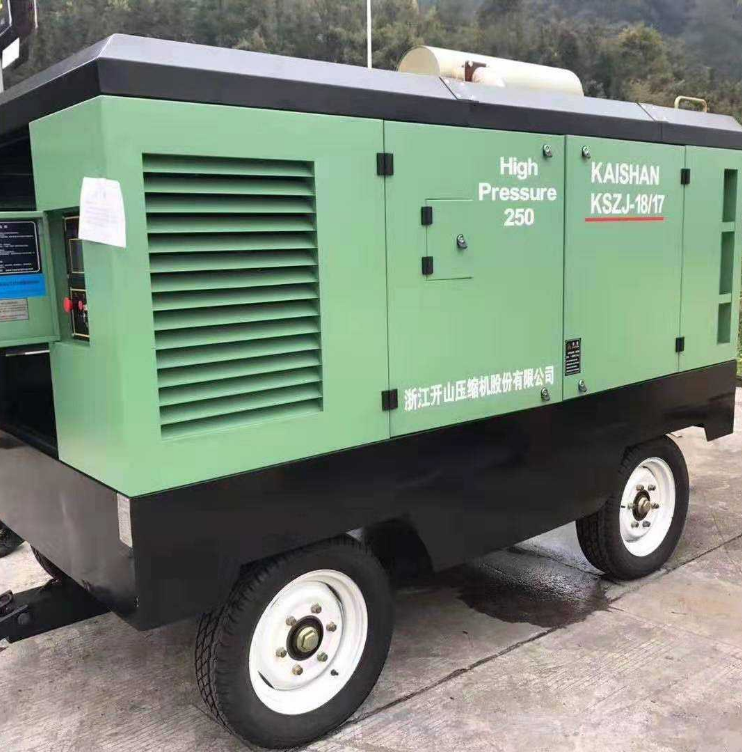 kaishan group stationary high pressure air compressor diesel portable screw compressor