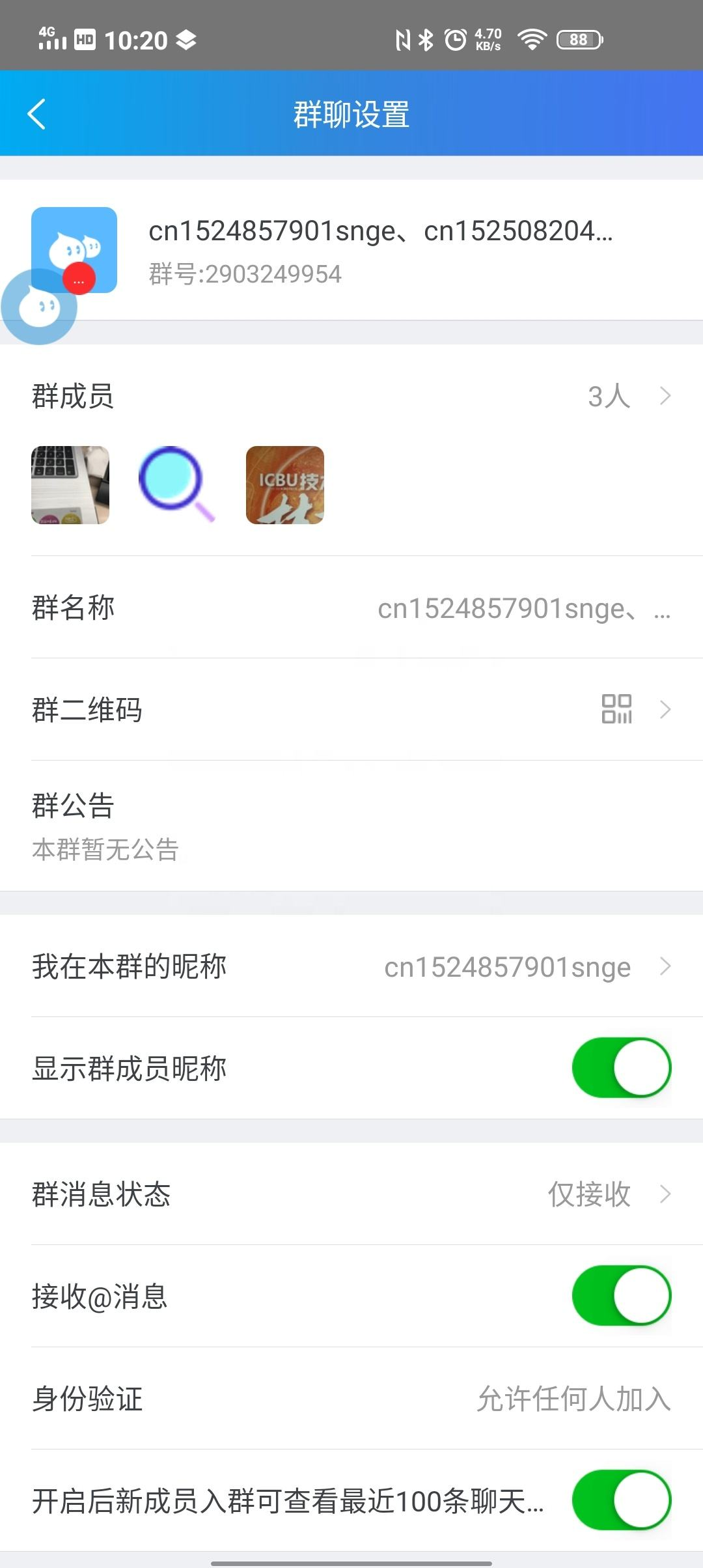 productposting 2621 test ni xiang tongbu  0415_ 16082778647191