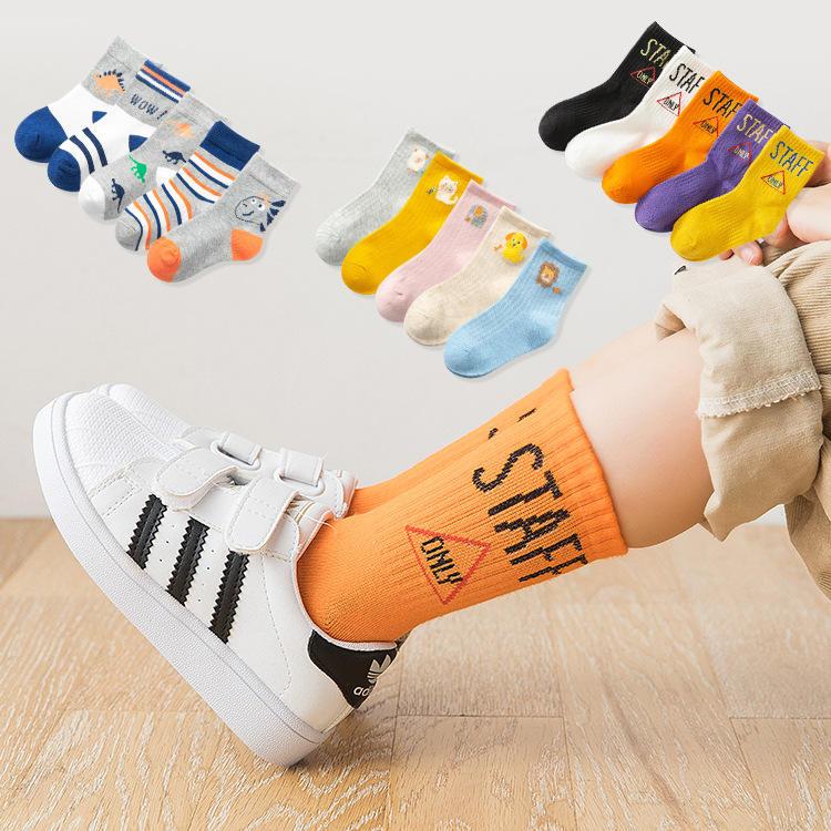Пользовательские Хлопковые модные детские Счастливые Носки Дисплей