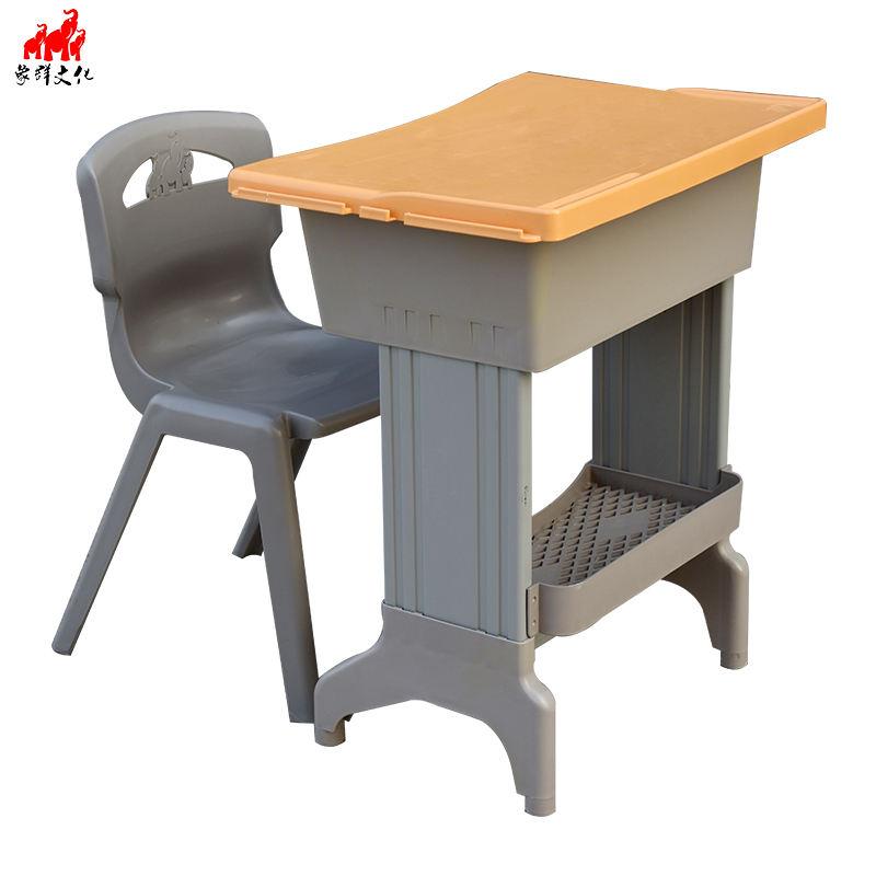 <span class=keywords><strong>sedia</strong></span> da scrivania singola per studenti in legno aula universitaria con struttura in alluminio