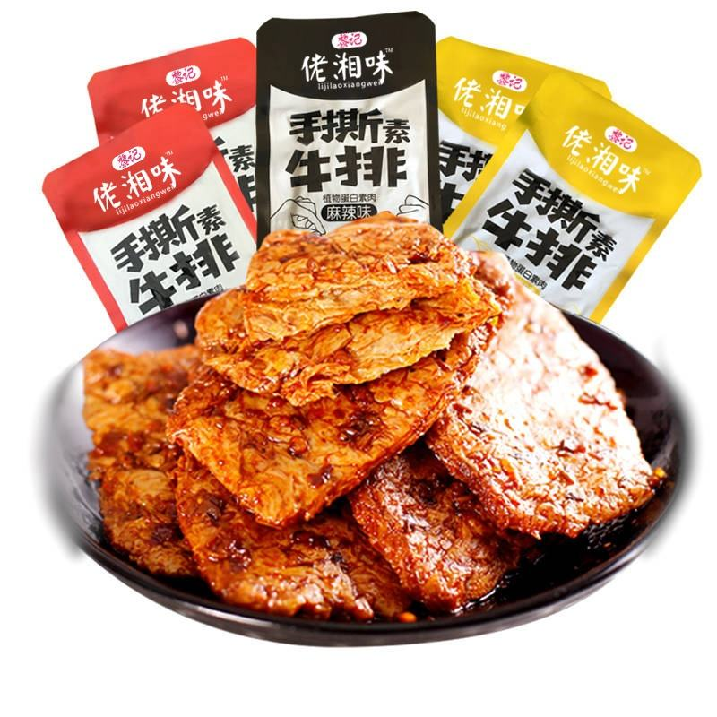 China healthy bean snacks vegetarian meat food hunan supplier