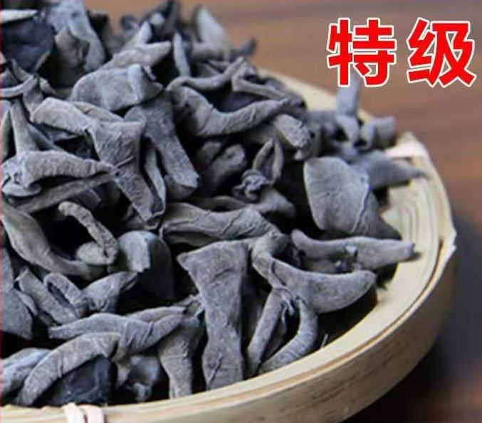 Hot Selling Delicious And Delicious To Replenish Qi And Blood Auricularia Auricula Logs