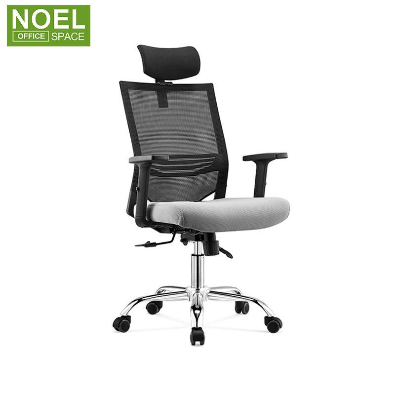 Matériau sélectionné mobilier de bureau roulant chaise chaises de bureau avec roues