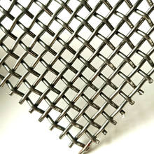 Stainless Steel Crimped Wire Mesh Vibrating Screen Mesh