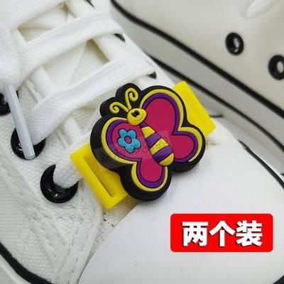 2 PCS un conjunto bebé <span class=keywords><strong>ni</strong></span>ños estudiante de dibujos animados zapatillas de vestir decoración zapato Botón de encaje