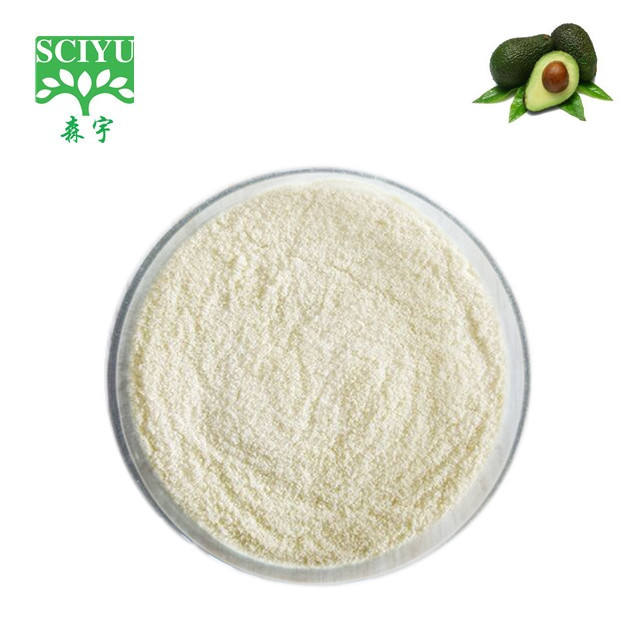 Завод питания авокадо сои unsaponifiables ASU порошок 35% 50% %