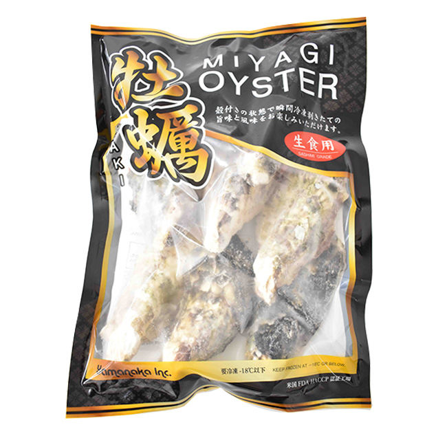 Japanese Premium Oyster Frozen Bulk Barbecue Materials Seafood