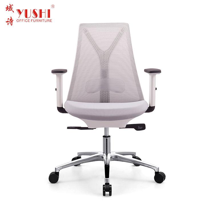 Alta qualidade multi funcional <span class=keywords><strong>giratória</strong></span> malha cadeira ergonómica do escritório computador pessoal de balanço branco