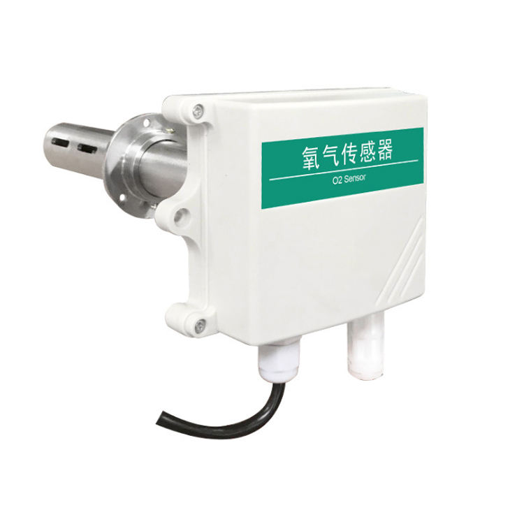 새로운 디자인 파이프 o2 산소 감지기 덕트 유형 산소 o2 가스 센서