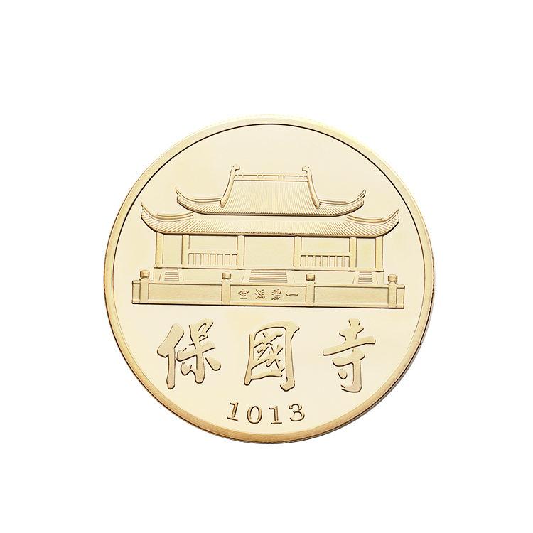 Çince antik mimari <span class=keywords><strong>tapınak</strong></span> altın eski hatıra metal şanslı sikke çin