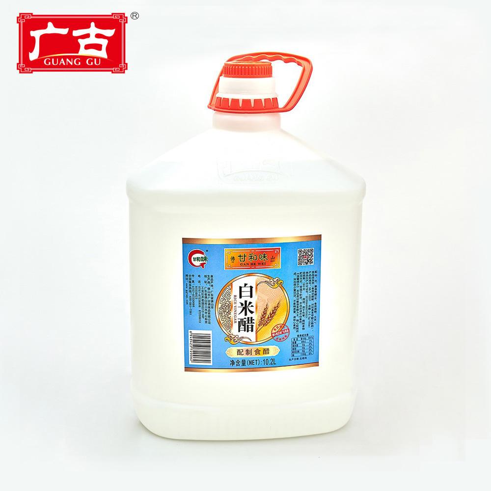 Preço de fábrica Condimentos Arroz Branco A Granel Vinagre de <span class=keywords><strong>Fabricante</strong></span> Chinês