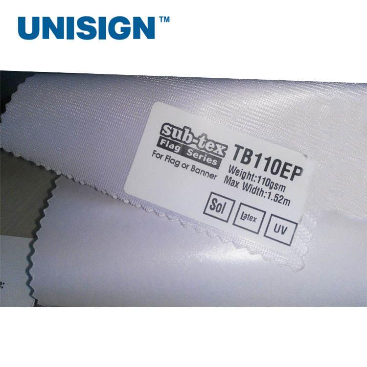 Камуфляж ткань оптовая эко флаг-бумага обратно растворителя печати с принтом флага