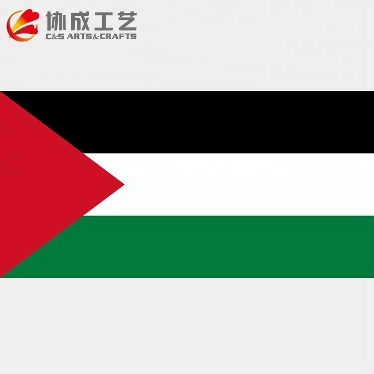 Горячая распродажа высокое качество продвижение пользовательские Палестина все <span class=keywords><strong>страны</strong></span> флаг