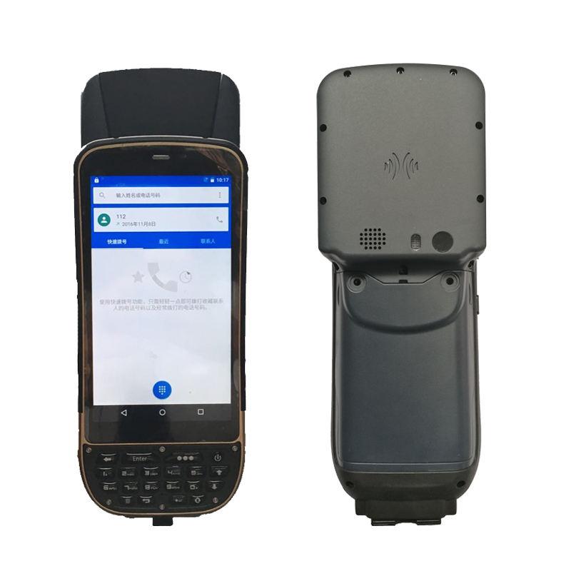 1 메터 중간 범위 RFID 카드 <span class=keywords><strong>리더</strong></span> 안드로이드 무선 통합 RFID UHF <span class=keywords><strong>리더</strong></span> 와이파이 3 그램 Gprs Rs232 모듈
