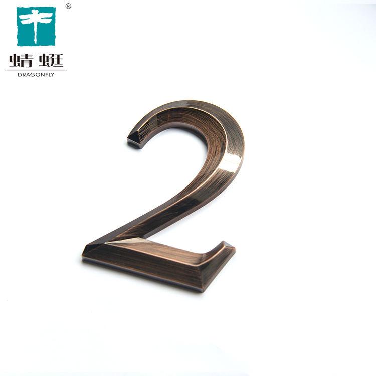 Número de sinais de alta qualidade casa De Plástico ABS 3d