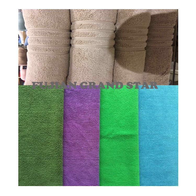 Yüksek hızlı çözgü örme triko makinesi pamuk havlu yapma makinesi
