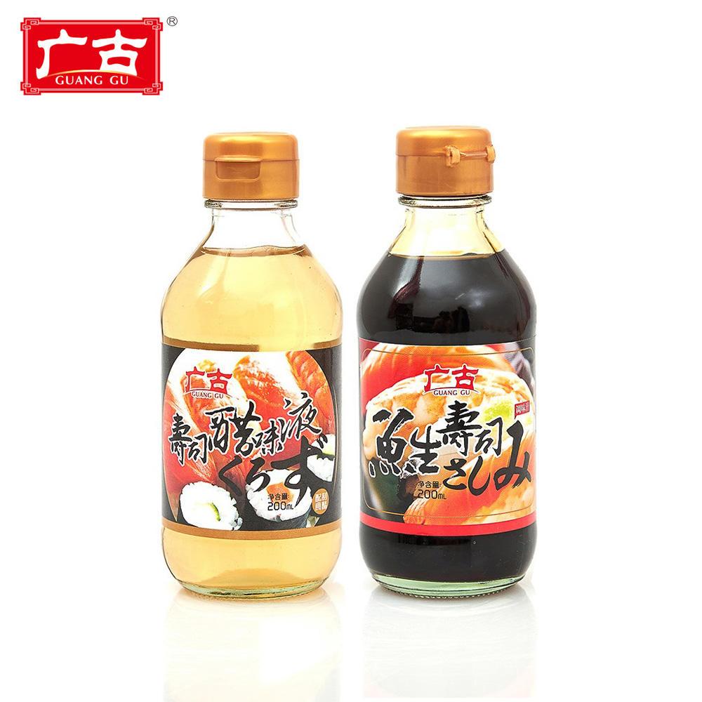200 ミリリットル和風米醸造寿司酢シーフード処理