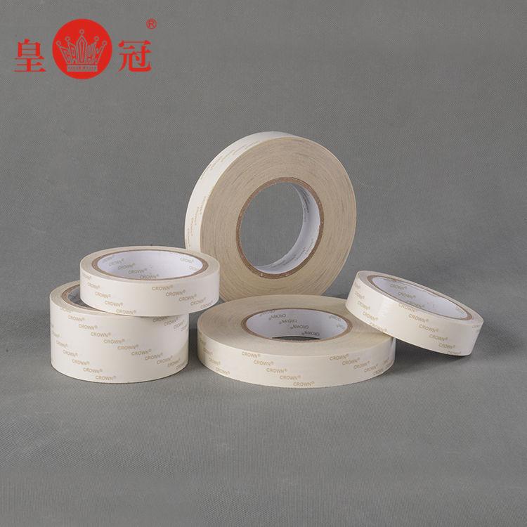 高接着自動結束テープ電気火災燃性絶縁マスキングテープ自動車車の装飾テープ