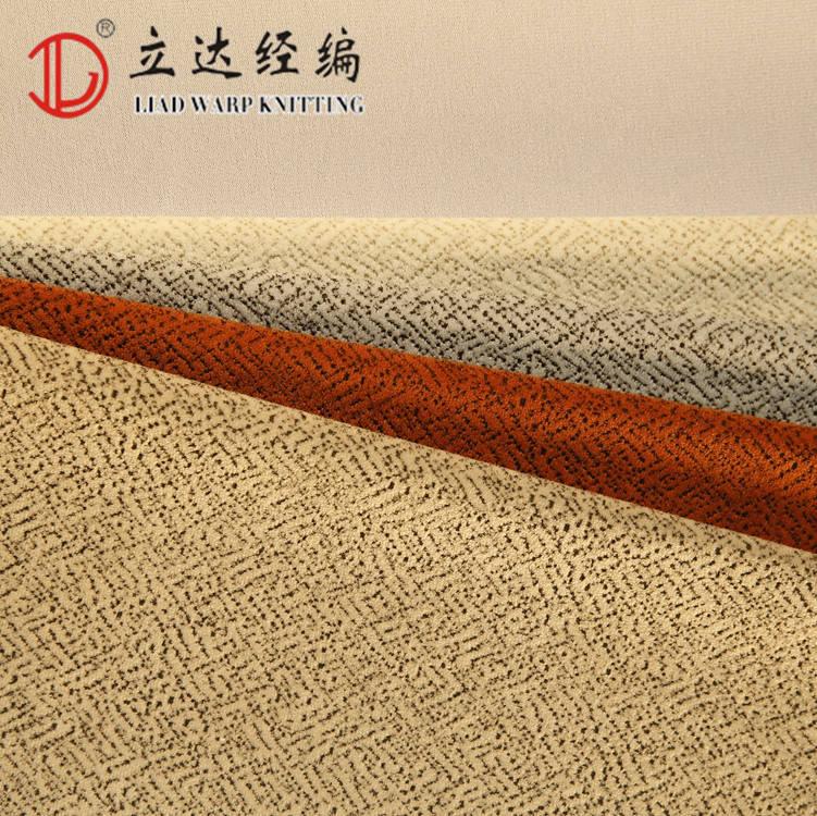 중국 professional manufacture 프린팅원단이 덧대어져 대 한 shirts fabric printing custom 100% polyester sofa fabric
