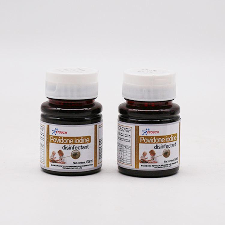 Высокая-конец жидкости иодповидон дезинфицирующее bridine для дезинфекции кожи