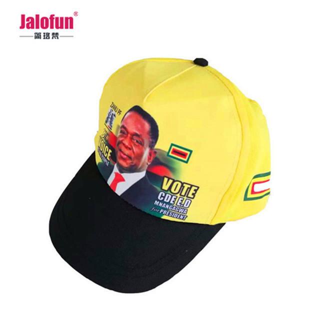 모리셔스 Parliamentary 선거 Plain Custom Hats Flexfit, Import 싼 Hats