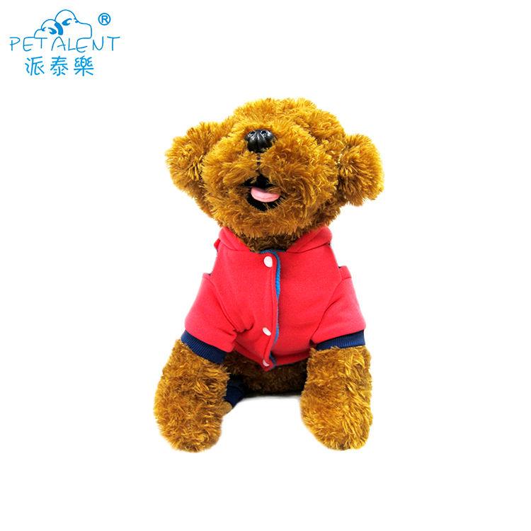 Libre de arrugas venta al por mayor ropa de perro caliente Color Pet
