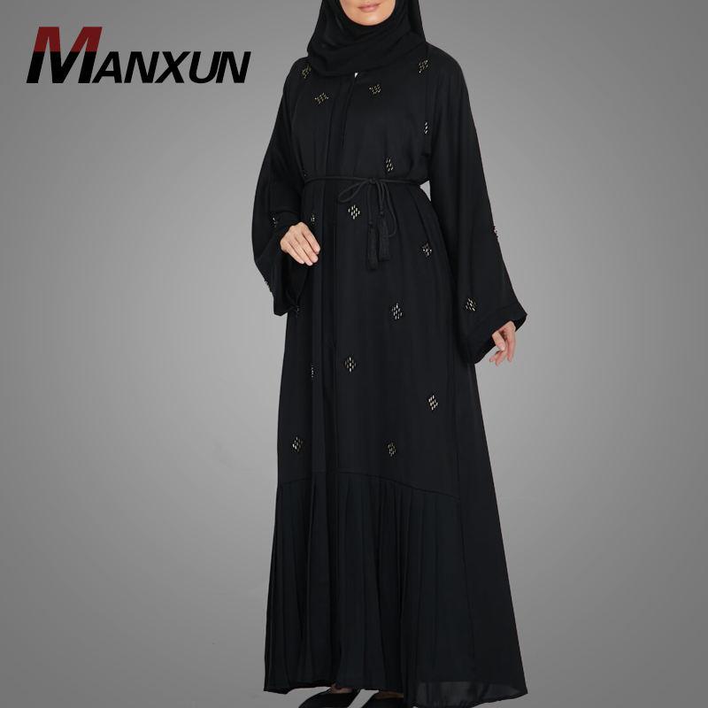 Details about  /Traditional Women/'S Burqua Arab Loose Burqa Abaya Jilbab Kaftan Hijab Dress