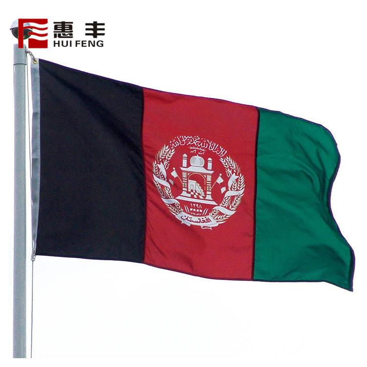 Продвижение на заказ флаг <span class=keywords><strong>страны</strong></span> Афганистан