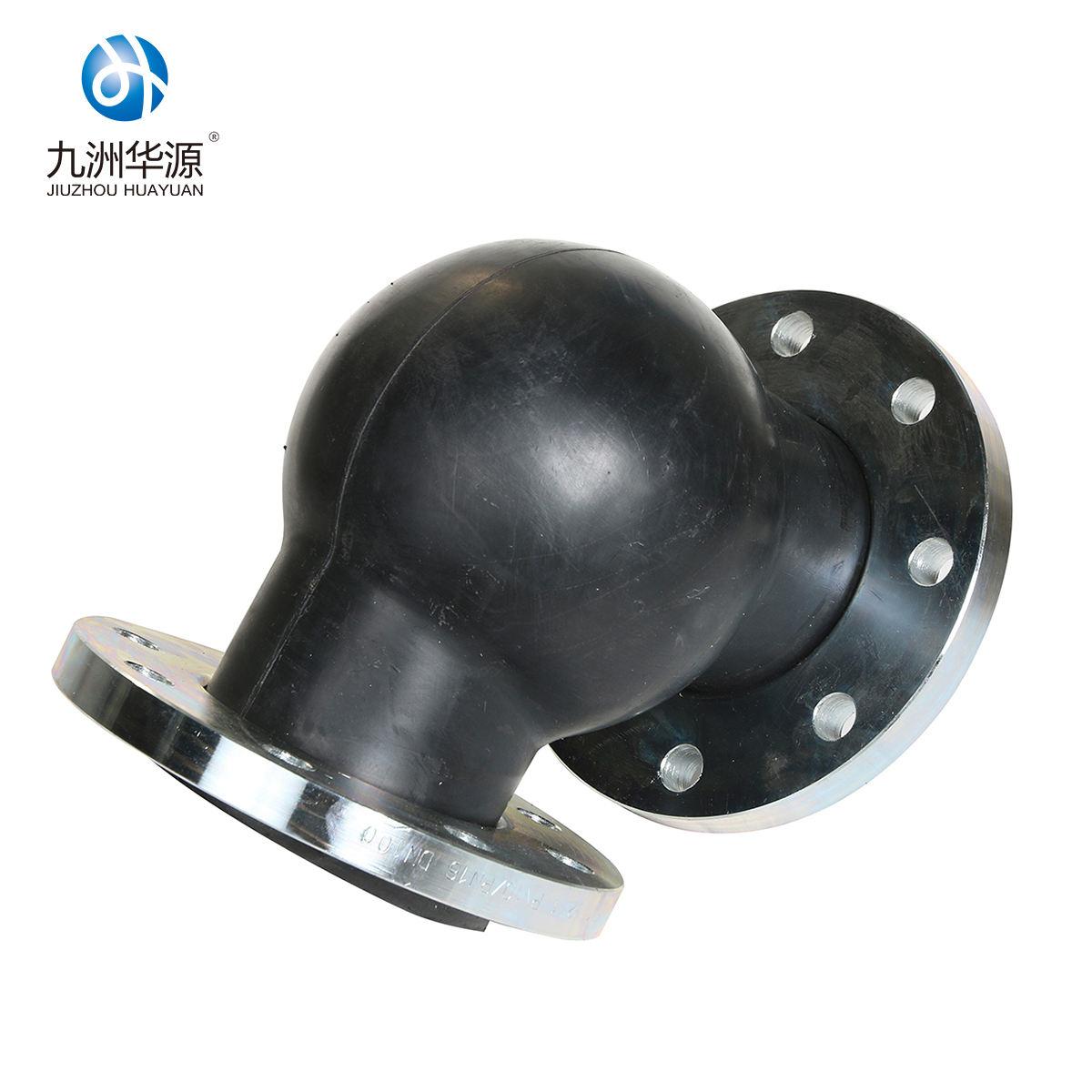 Huayuan локоть резиновые трубы фабрика водоснабжения <span class=keywords><strong>сантехника</strong></span>