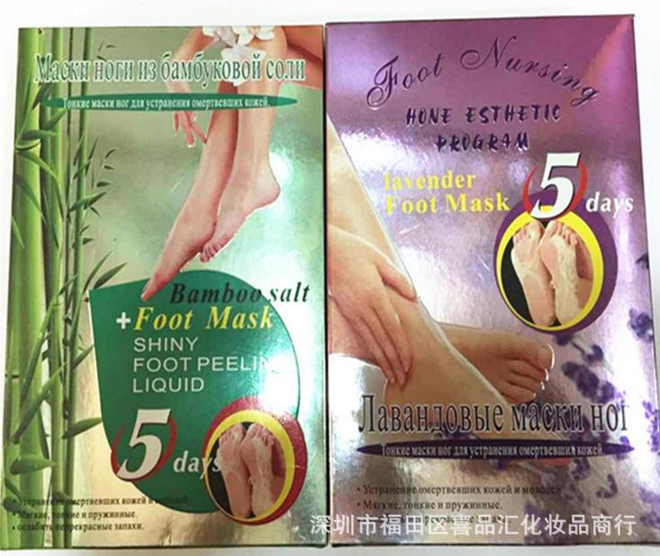 De bambú máscara brillante pie pelado líquido k con paquete <span class=keywords><strong>ruso</strong></span> 2 pares