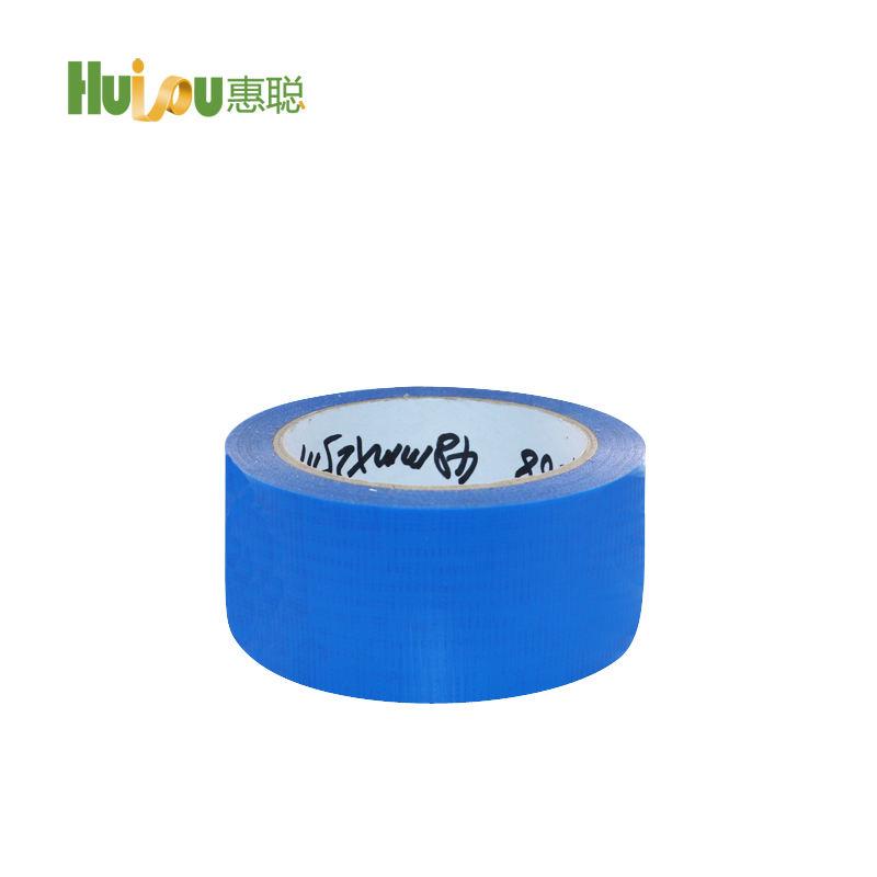 Al aire libre <span class=keywords><strong>asistente</strong></span> azul curado adhesivo cinta desempeña un papel de protección del medio ambiente
